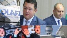 """САМО В ПИК: Съветникът на Радев по антикорупция в куп шокиращи афери - преди пробива в националната сигурност на летище """"София"""", фенът на Хитлер разследван и от ОЛАФ! Напуска МВР след прикрита смърт на пътя"""