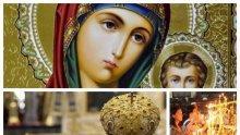 ЧУДО: Малка Богородица събра майка и син след 28 години
