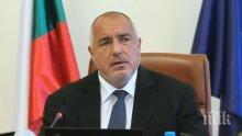 ПЪРВО В ПИК: Борисов освободи зам.-министър от Външно министерство