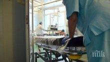 ШОК: Врачански лекари изпратиха в моргата жива пациентка, тя възкръсна пред близките си