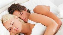 ЗА ДА СТЕ ЗДРАВИ: Стана ясно какви точно са ползите от гушкането