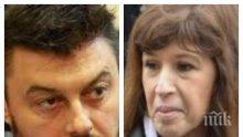 Николай Бареков изригна пред ПИК: Силвия Великова вече е длъжница на Борисов! Да покаже фишовете от заплатите и хонорарите си на държавната ясла