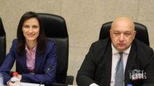 Кралев: Секторите младеж и спорт отиват в ресора на българския еврокомисар! Защото сме добри. Успех, Мария!