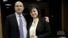Маските паднаха: Корнелия, защо мълчиш – взимала ли си пари от откривателя на Румен Радев ген. Решетников и кой плати президентската кампания?