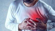 Лесен трик намалява наполовина риска от инфаркт и инсулт