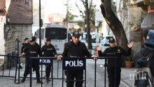 АТЕНТАТ У КОМШИИТЕ! Седем жертви при терористична атака в Турция