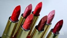 Женски тайни: Как да изберем червило според ЕГН-то