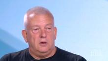 """Тихомир Стойчев: """"Хибридната"""" война се използва от всички велики сили"""