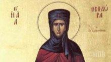 ПРАЗНИК: Честваме уникална светица - черпят пет красиви имена