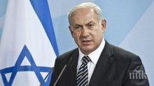 Нетаняху избяга от сцената на митинг след сирени за опасност