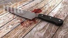 КРЪВ В САЩ: Намушкаха с нож шестима мъже в парк