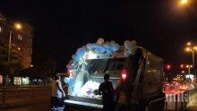 Сватбен боклучийки камион обиколи София