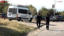 ДИВ ЕКШЪН: Гастарбайтер нахлу в дома на бившата си приятелката в Благоевград, опита да я убие