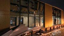Торнадо помете най-големия град в Южна Дакота - изпотроши стъкла на магазини, дървета се стовариха върху коли (СНИМКИ)