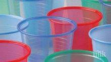 Черна гора забранява пластмасовите изделия за еднократна употреба