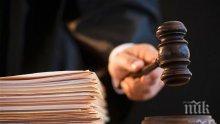 Постановиха присъда за бизнесмен, опитал да укрие 390 000 данъци