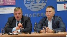 Красимир Каракачанов: Калин Поповски е кандидатът на ВМРО за кмет на Плевен