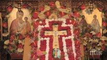 ГОЛЯМ ДЕН: Кръстовден е - един от най-големите християнски празници, наричан Вторият Великден! Ето какво го прави толкова специален и кой черпи днес