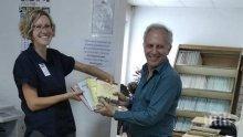 Родственица на Яне Сандански дари документи на архива в Кюстендил