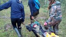 79-годишна жена бере душа, прекарала повече от 2 денонощия в гора