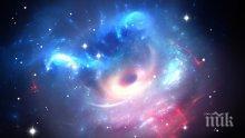 СЕНЗАЦИЯ: Откриха бягаща звезда в Млечния път