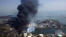 Тръгва ново разследване за аварията във Фукушима