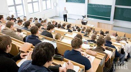 Инвестират 40 милиона в университетите