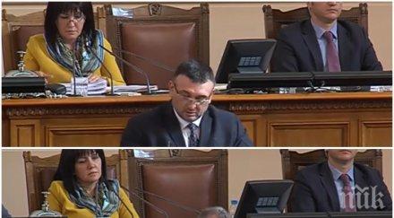 ПЪРВО В ПИК TV: Службите докладваха за шпионския скандал, отрязаха БСП за секретна информация (ОБНОВЕНА)