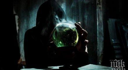 баба даде врачка 1365 лева разваляне магия