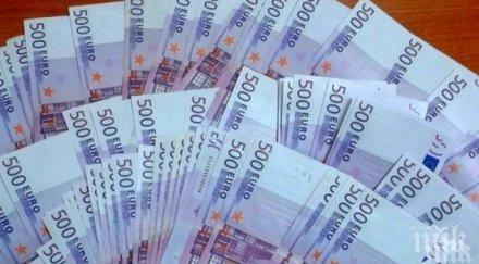Митничари заловиха 140 000 лв. недекларирана валута