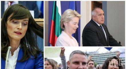 Анализът на ПИК се потвърждава: Гафове на родната дипломация в Брюксел, антидържавен театър на Методи Лалов за пред Европа и организирани протести поставят репутацията и икономиката на България под риск