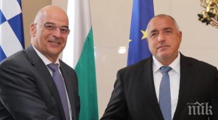 Борисов прие министъра на външните работи на Гърция Николаос Дендиас