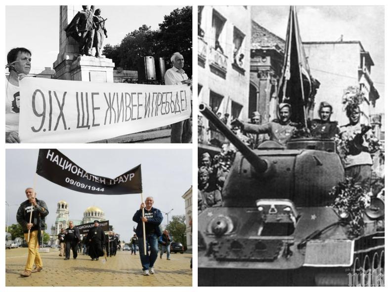 Проф. Драгомир Драганов: Съветската армия не ни освободи, а ни окупира! Както нямаше фашизъм, така нямаше и комунизъм