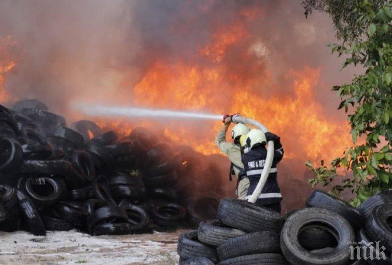 Горят стари гуми в Шумен