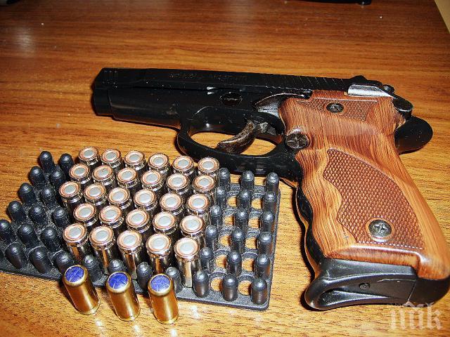 МВР иззе незаконен пистолет и патрони