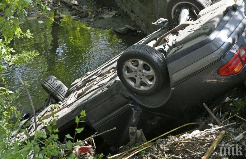 СТРАШНА ТРАГЕДИЯ: Бургазлия загина при тежка катастрофа на път за Приморско, намериха трупа му след два дни
