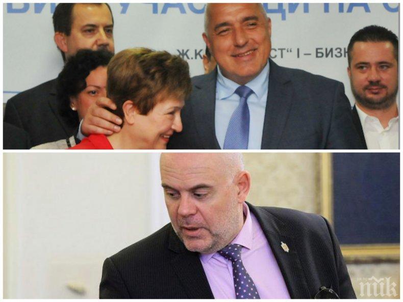 Ще изтегли ли Борисов Кристалина Георгиева за шеф на МВФ - и тя като Гешев е единствен кандидат