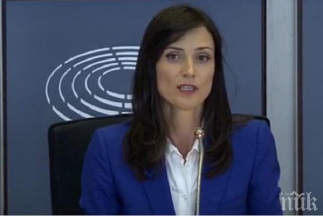 """Мария Габриел: Новият ми ресор в ЕК """"Иновации и младеж"""" е признание за България"""