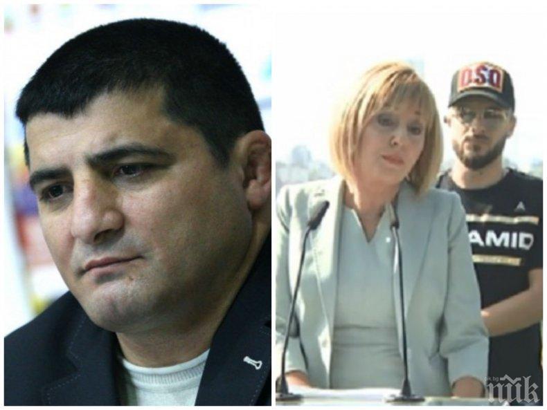 СКАНДАЛНО РАЗКРИТИЕ: Лъсна нова манипулация на Мая Манолова - Армен Назарян се отрече от инициативния й комитет