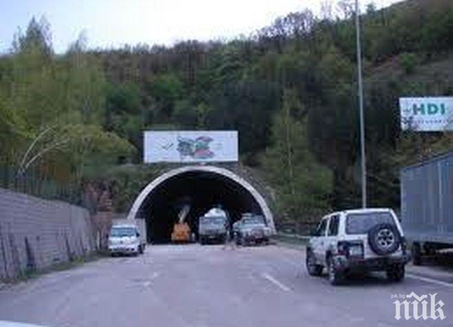 """ВАЖНО: Ограничават трафика в тунел """"Траянови врата"""""""