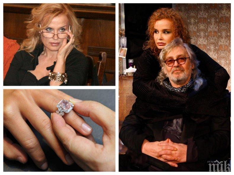 ПОДАРЪК ЗА ЧРД! Аня Пенчева получава пръстен с диамант