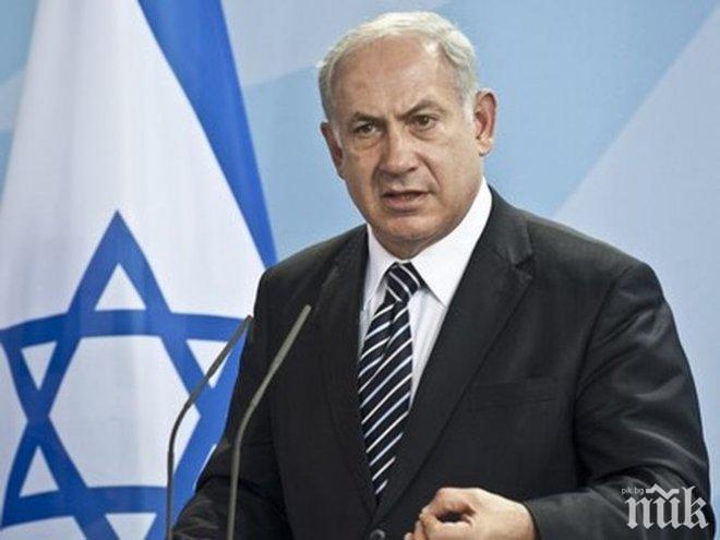 Турция скочи срещу решението на Нетаняху да анексира всички израелски поселения на Западния бряг