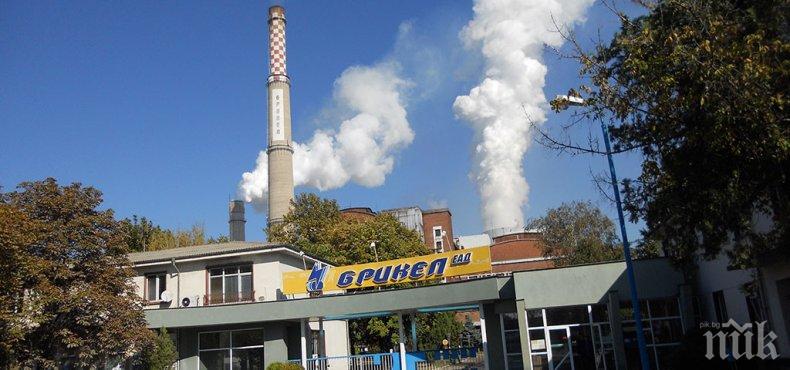 """ЕКОЛОГИЧНО: В центъра на Гълъбово ТЕЦ """"Брикел"""" инсталира станция за замерване на въздуха - информира гражданите за качеството му"""