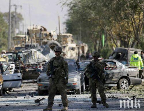 Ракета порази американското посолство в Кабул