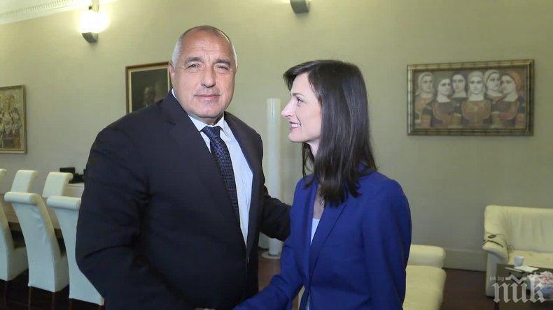 Борисов поздрави Мария Габриел: Изключително важен и модерен ресор
