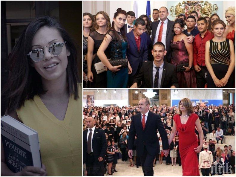 Калина Паскалева разкри: Радев пак излъга! Младежи в неравностойно положение не получиха обещаната стипендия от президента