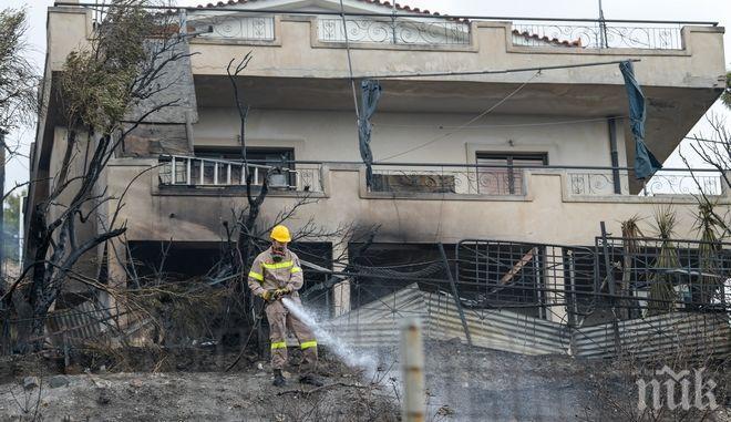 Голям пожар избухна край Атина - огънят погълна къщи (ВИДЕО)