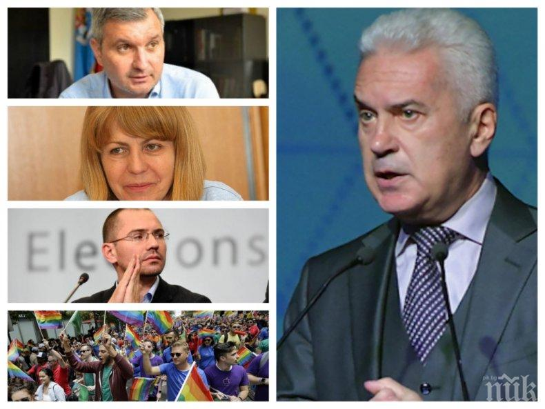 САМО В ПИК: Волен Сидеров отвърна на удара: Някой си Елен Герджиков не желае подкрепата ми за Фандъкова - от името на Борисов ли говори?! А хората ме искат за кмет, за да се оправя с гей парадите