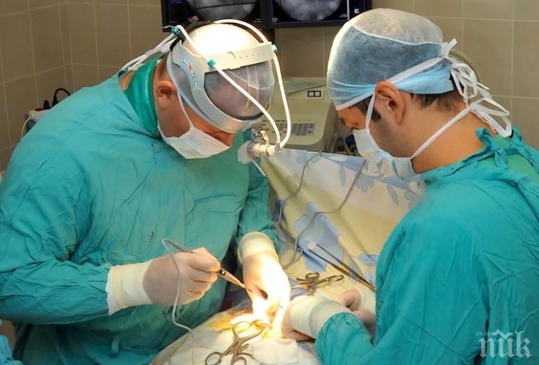 Лекари отстраниха миома с размерите на бебе