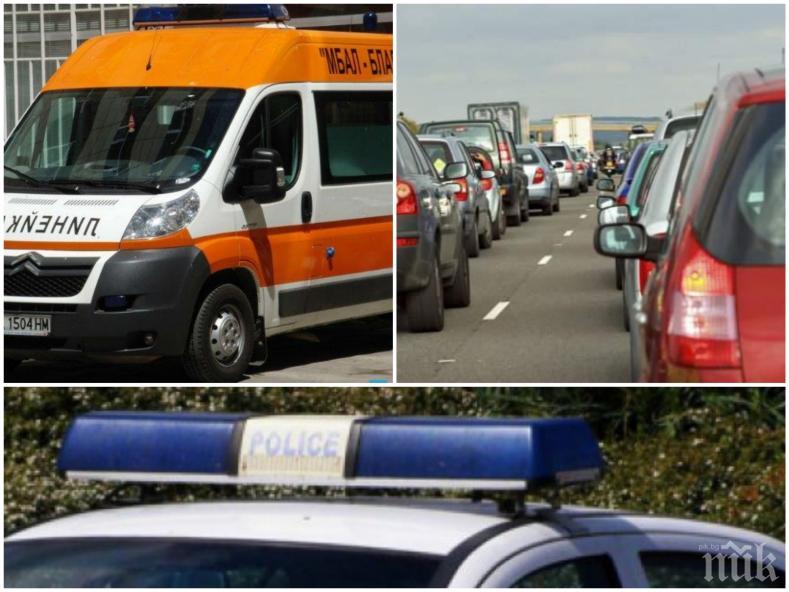 """ВАЖНО: Спряха движението по магистрала """"Хемус"""" заради катастрофа"""